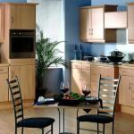 современный дизайн кухни  (67)