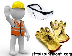 Требования безопасности при работе с электроинструментом