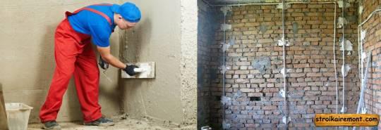 Отделка ванной своими руками выравнивание стен