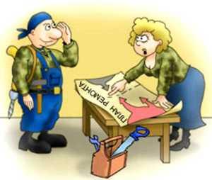Как сделать ремонт дома своими руками план