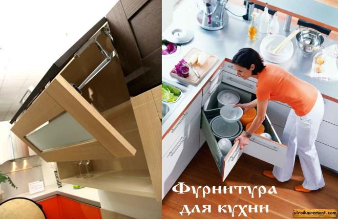 Меняем кухонную фурнитуру
