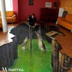 Живая 3D-плитка