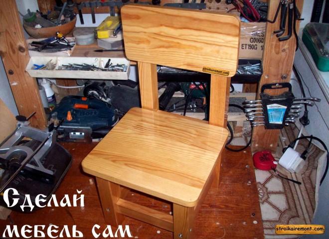 Сделай мебель сам