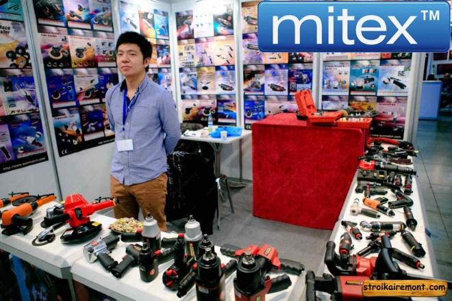 Профессиональный инструмент на MITEX-2015