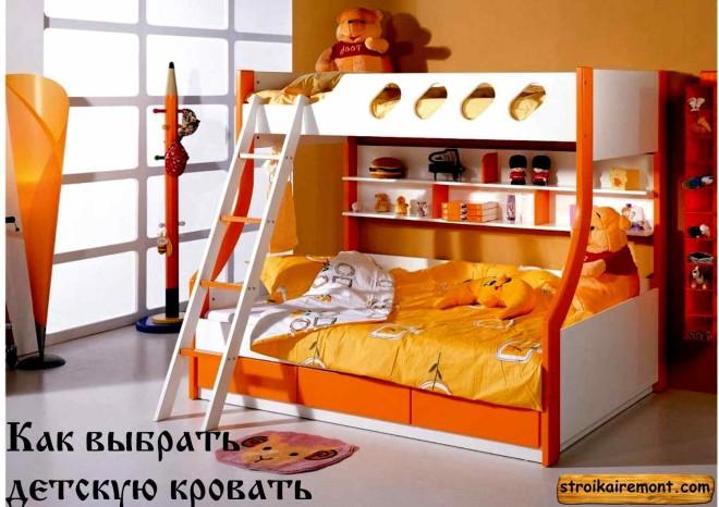 Выбираем правильно детскую кровать