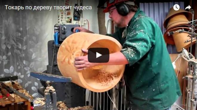 Абажур из дерева - видео обзор