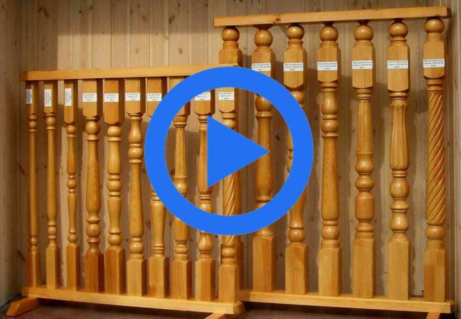 Точеная балясина от дедушки Володи - видео обзор