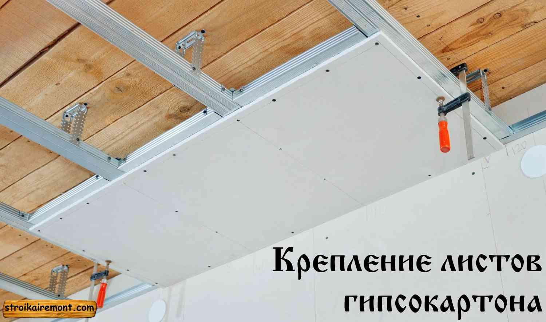 Как и какой лучше сделать потолок в комнате 11