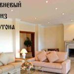 Как сделать одноуровневый потолок из гипсокартона