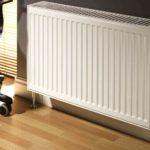 Как выбрать радиатор отопления для дома