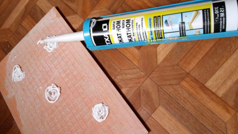 Как отклеить жидкие гвозди от плитки