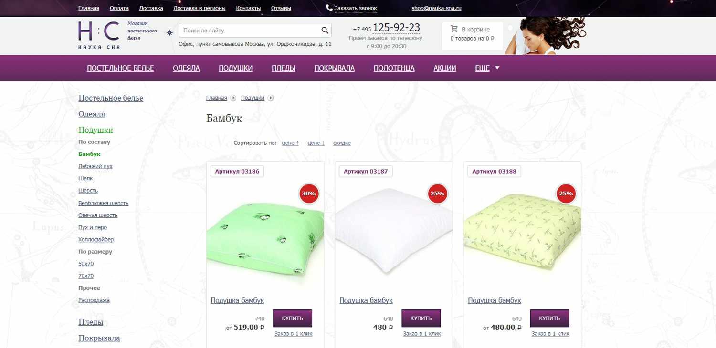 Сладкие сны на подушках3