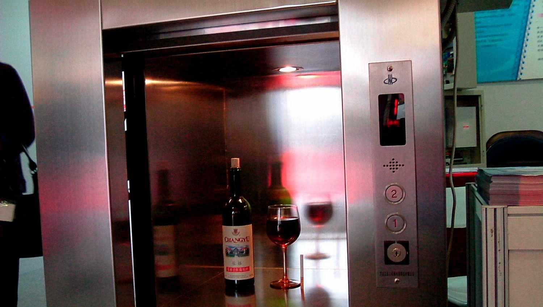 Применение малогрузовых лифтов
