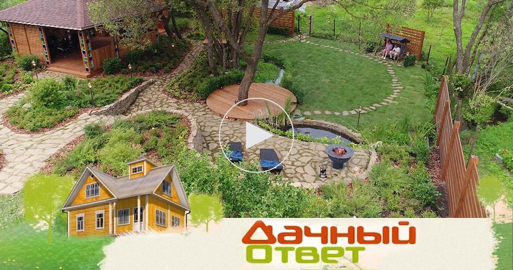 Огород и водопад в дачном овраге