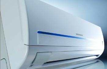 split sistema kondicionery dlya doma