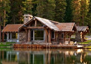 Чудо дом
