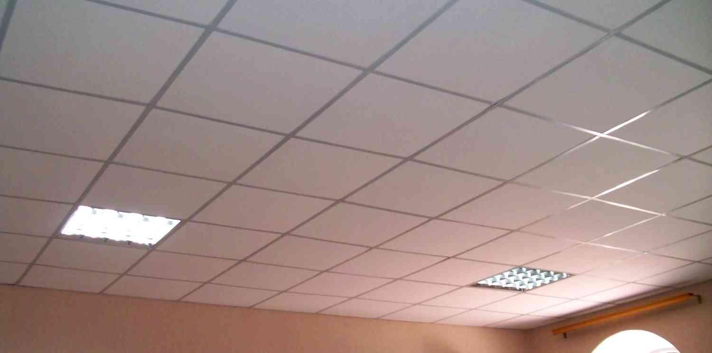 Современная отделка потолка