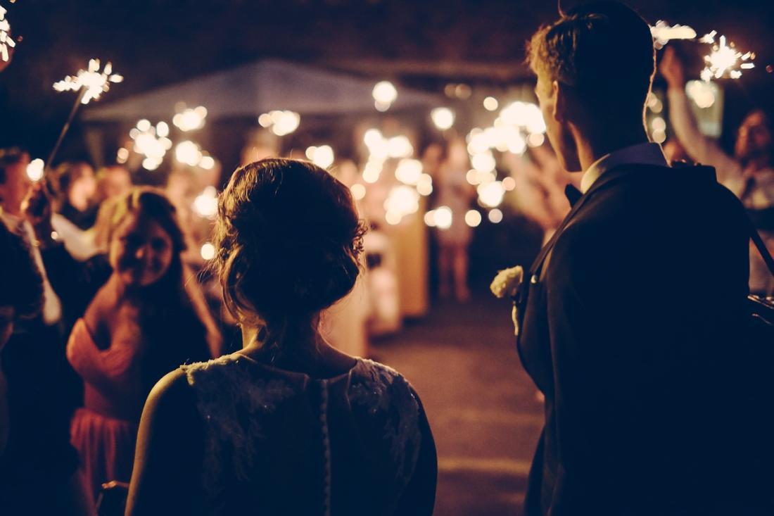Что такое выездная церемония